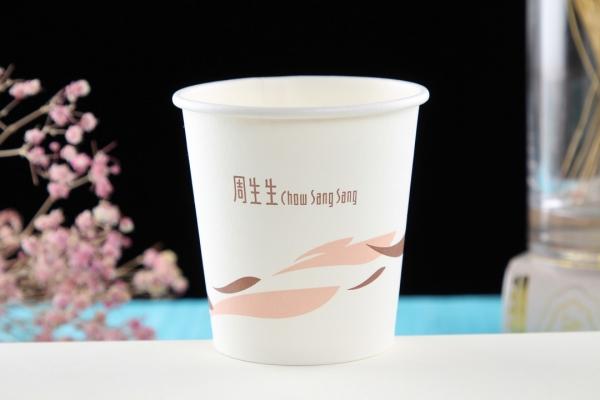广州7盎司纸杯