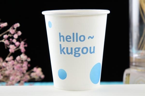 广州9盎司纸杯